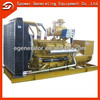 Well acceptable 350 silent diesel backup generators