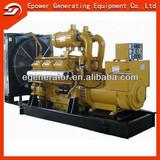 Shangchai dongfeng diesel generators set 400kw 500kva