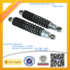 LongYing Brand Motorcycle Shock Absorber