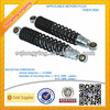 Motorcycle Shock Absorber Rear