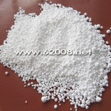 High purity 95 Anhydrous Calcium Chloride CaCl2