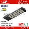 high power 210w,led street lamp fixture,led street lights