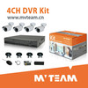New Package Complete Full 960H 4CH kit dvr security