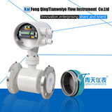 high quality electromagnetic flowmeter