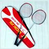 best badminton racket and custom racket badminton