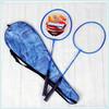 best badminton racket and badminton racket wholesalers