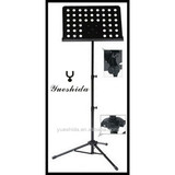 Music CONDUCTOR Sheet Metal Tripod Big Stand Holder Folding Stage