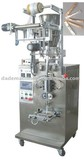 DXD--50KB Automatic Granule Packing Machine