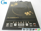 low price induction cooker/sensor inductive/ Press Button Control induction cooker /electrical appliances GM-A11