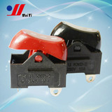 10A hair dryer rocker switch