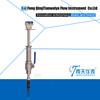 insertion type magnetic flow meter