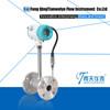 Vortex flow meter / Gas flow meter