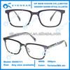 Titanium Eyewear Frames Latest Titanium Glass Frames