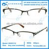 Half Rimless Metal Eyewear Frames Latest Eyeglass Frames
