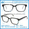 2014 Fashion Optical Frames Latest Optical Frames