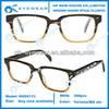 New Model Optical Frames Fashion Optical Frame Models