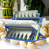Hot sell Large capacity 384 Channels 6 Slide boards ISO VISION Pistacia vera ccd color sorter Machine
