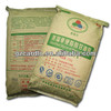 food emulsifier,Distilled Glycerin Monostearate,99% GMS