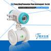 conductive liquid flowmeter