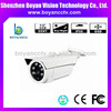 IP66 Weatherproof Fixed Lens CMOS Security Camera