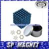 NdFeB Permanent Magnet (N35)