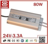 80w waterproof single output supply led driver (LPV-80W-24)