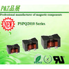 PSPQ2020~2618 Series SMD Flat Wire High Current Inductor