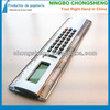 solar ruler calculator