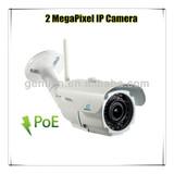 1080P 2.0 Megapixel Onvif SONY MX122 36PCS LED 30M viewerframe mode refresh network camera