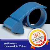 High quality tape dispenser 2""