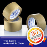 RoHS compliance brown paper packaging tape