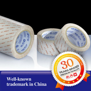 High adhesion adhesive tape double sided