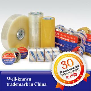 RoHS premium grade self adhesive tapes