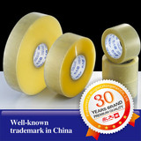 environmental adhesive bopp packing tape