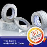 Wide application tissue double sided tape