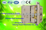 YH-12000A/20V High frequency oxidation power supply rectifier