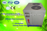 YH-2500A/12V High frequency for Electroplate power supply Rectifier
