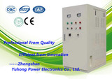 YH-100A/500Vhigh frequency power for Electrolytic supply