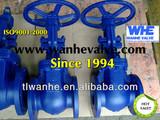 class150 iron rising stem gate valve