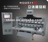 high precision 3d cnc wood router