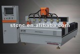 cnc router engraving machine for wood door/wood art/furniture