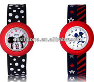 Children playing watch customized kids watch