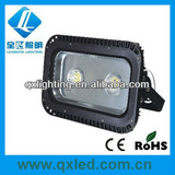 hot sale 2*70w brideglux Cob led flood light