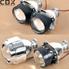 Easy Install H1 H4 H7 9005 9006 Projector 2.5 inches Mini HID Bi-xenon projector for Auto Headlight