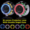 35W 12V 2.5 Inches CCFL Double Angel Eyes B-xenon Projector Lens Kit H4 H7 Quick Install LHD RHD for Car headlight