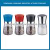 best portable spice grinder and salt mill KK-110