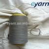 MVS polyester viscose spun yarn 40s