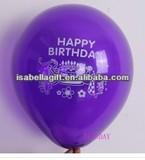 wholesale latex colorful birthday balloon