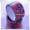 Hot melt Duct Tape with High Quality