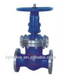 Top Gate Valves Bellow Seal Gate Valves